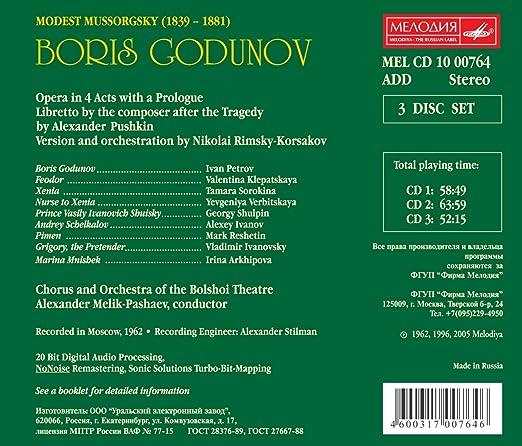 Ivanovsky Vladimir, Arkhipova Irina Petrov Ivan - Boris Godunov. Chorus and orchestra of the Bolshoi Theatre. Cond. Alexander Melik-Pashaev (3 CD) ...