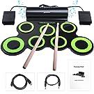 BONROB 電子ドラム ポータブルドラム ドラムセット MP3・USB・PHONES対応可能 マルチ伴奏 デモ機能搭載 ドラムパッド ホーン二つ内蔵 コンパクトサイズ 外部オーディオ入力 ペダルスティック付き 練習/初心者/入門/子供/おもちゃ 高品質 BM001
