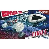 MPC Space 1999 Eagle Transporter 1:48 Scale Film Studio Model Kit Replica