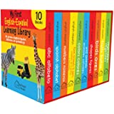 My First English - Español Learning Library (Mi Primea English - Español Learning Library) : Boxset of 10 English - Spanish B
