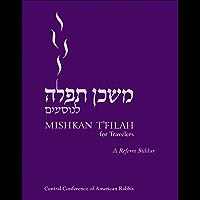 Mishkan T'filah for Travelers: A Reform Siddur