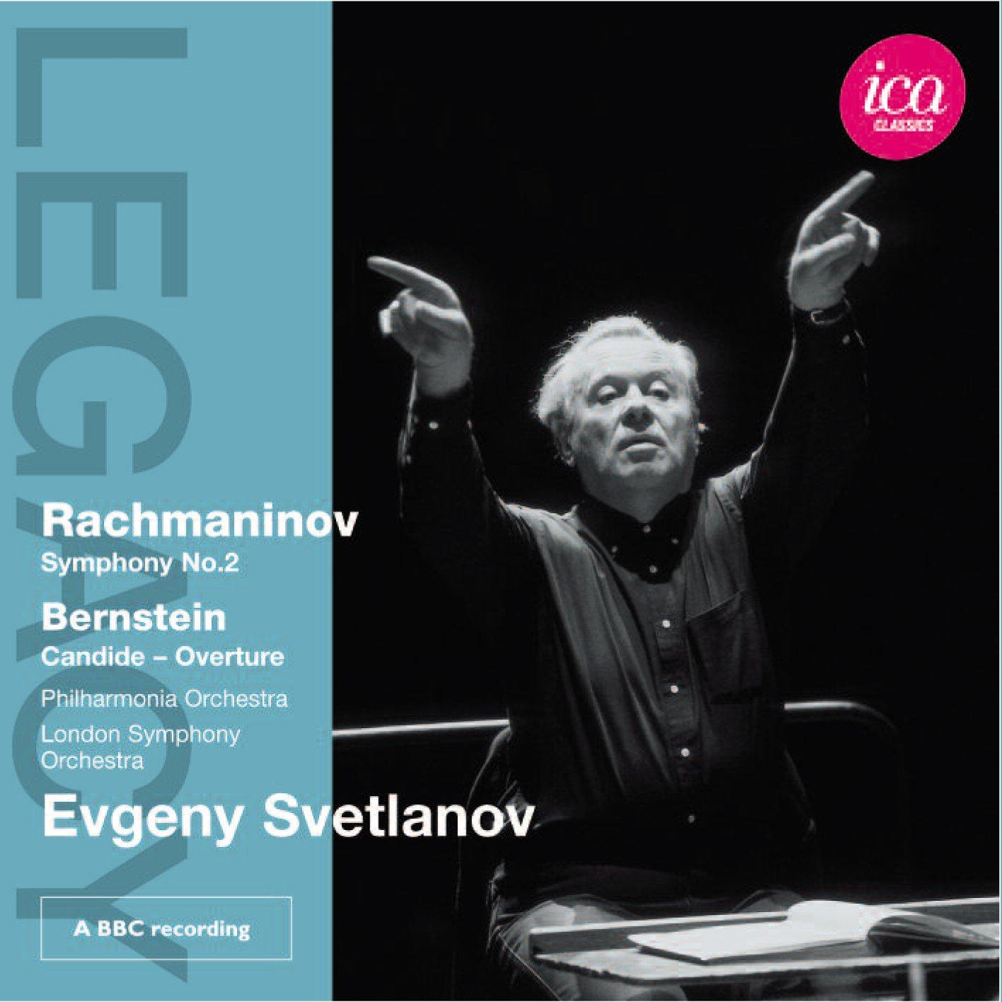 エフゲニー・スヴェトラーノフ