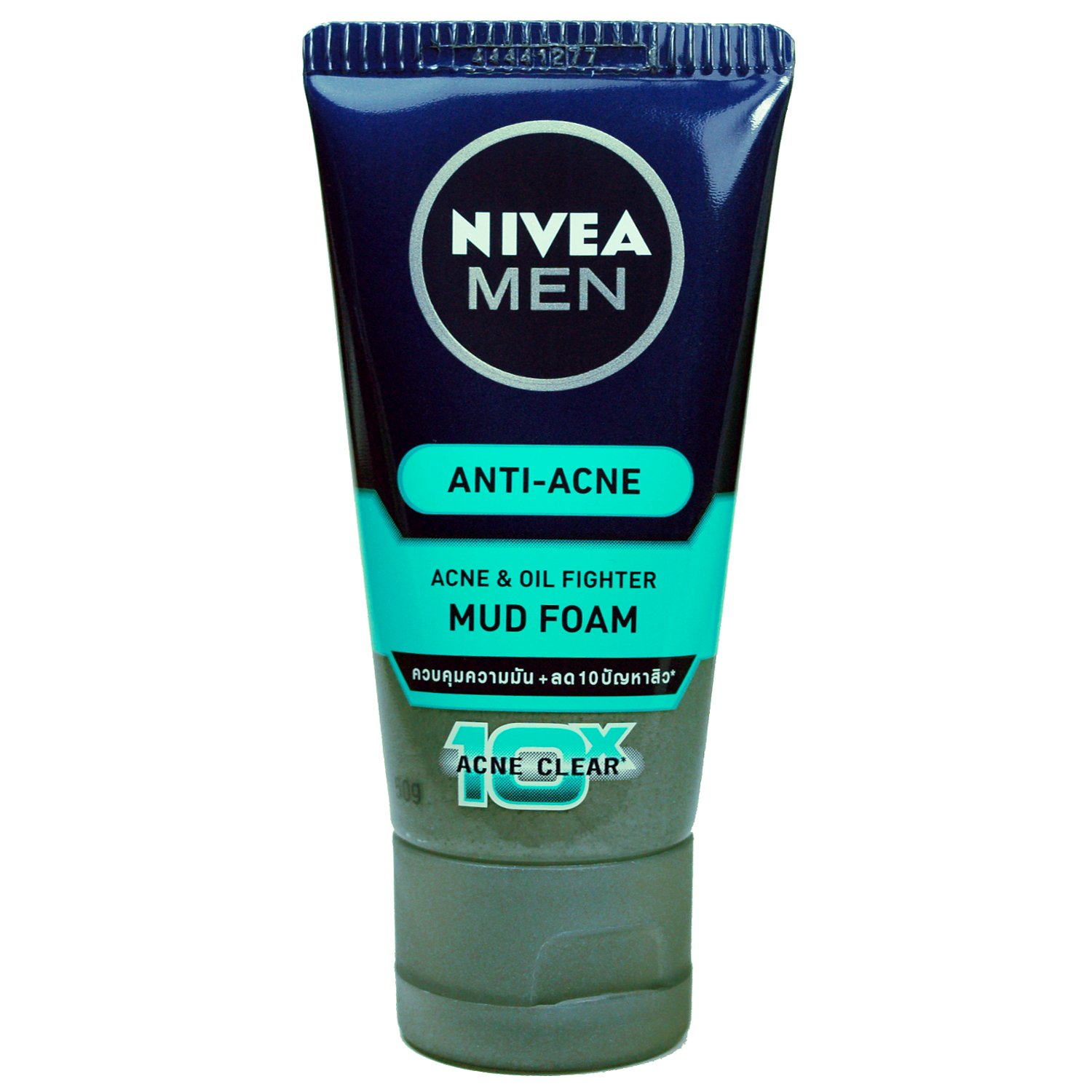 Nivea Extra White Pore Minimizer Mud Foam Men Whitening Brightening Make Up Clear 2 In 1 100ml Acne Oil Control Face Wash Cleanser 50g