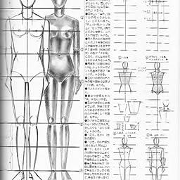 ファッション画 Fashion Drawing Technique ブティック ムック No 291 志村 萠 本 通販 Amazon