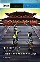 The Prince And The Pauper: Mandarin Companion