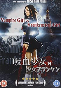 Vampire Girl vs. Frankenstein Girl [DVD] [2009]