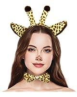 Lux Accessories Halloween Giraffe Ear Tail Bow Accessories Costume Set (3PCS)