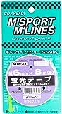 MYS蛍光テープ グリーン(6mm×8m) MM-27