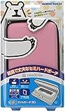 new3DS用セミハードポーチ『newEVAポーチ3D (ピンク)』