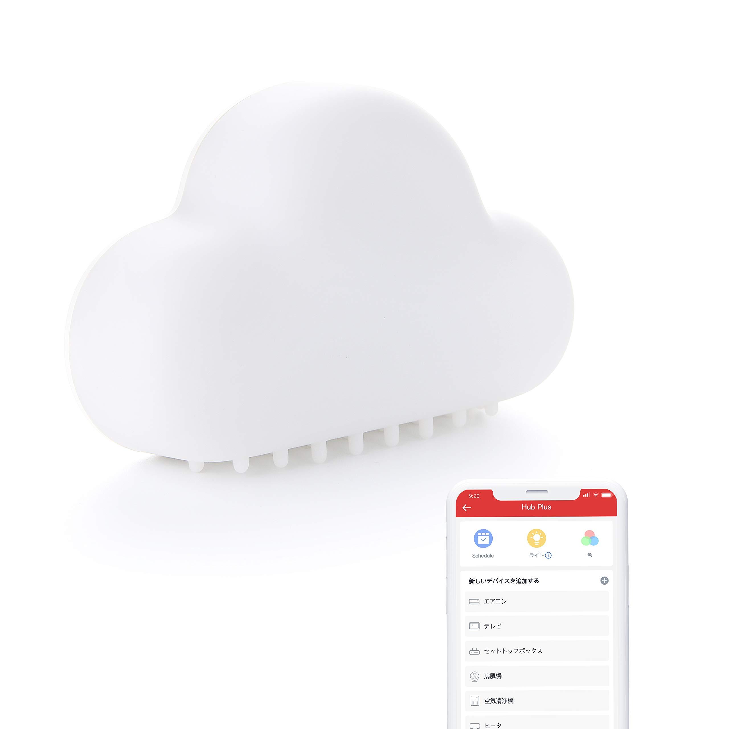 SwitchBot スイッチボット スマートホーム 学習リモコン グーグルホーム Alexa -IFTTT イフト Siriに対応 SwitchBot Hub Plus (Hub Plus) product image