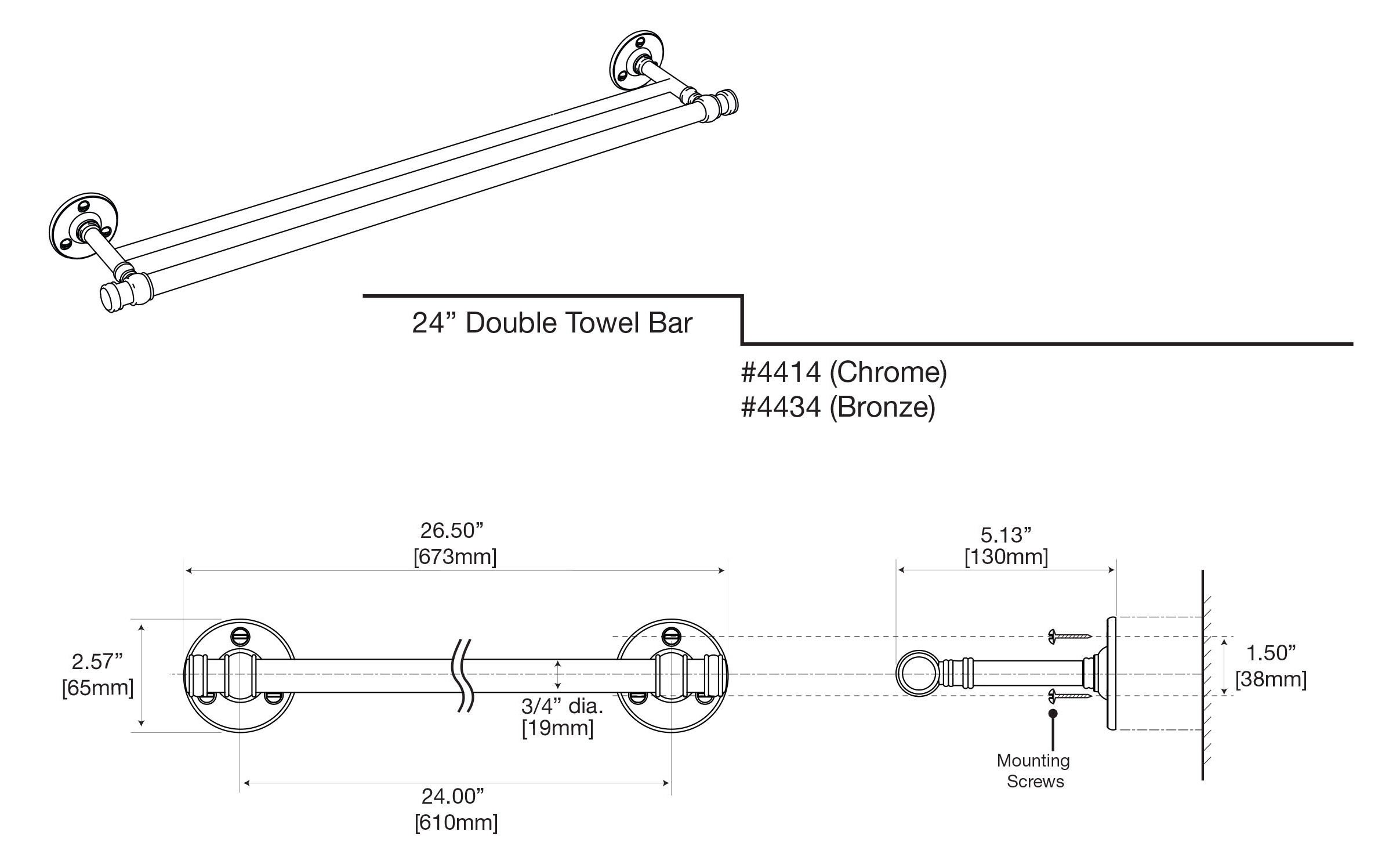 Gatco 4414 Cafe 24'' Double Towel Bar, Chrome by Gatco (Image #5)