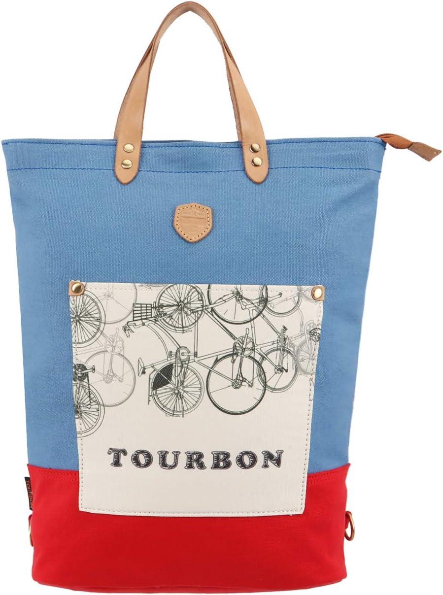 TOURBON Bike Pannier Laptop Backpack Bicycle Rear Rack Bag