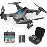 DEERC Drone with Camera 1080P HD FPV Live Video 2 Batteries and Carrying Case, RC Quadcopter Helicopter for Kids and Adults,