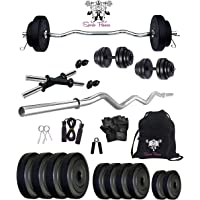 SPORTO FITNESS™ 20 KG Combo Home Gym with 3 FIT CURL Rod