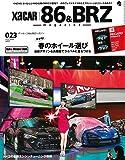 XaCAR86&BRZmagazine(ザッカー86&BRZマガジン) 2019年 4月号 (雑誌)