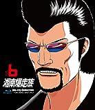 湘南爆走族 Blu-rayコレクション Vol.6<完>