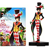 Banpresto Code Geass Lelouch of the Rebellion DX Figure IN WONDERLAND vol.1 Lelouch Lamperouge