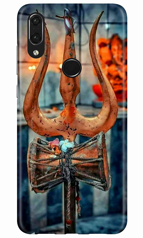 Stylite Designer Har Har Mahadev Trishul Lord Shiva Amazon In Electronics