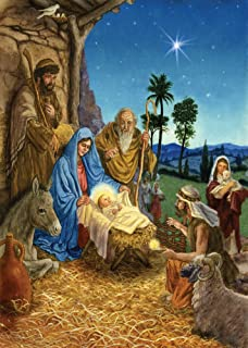 Amazon.com : Peaceful Nativity Christmas Cards - Set of 15 ...