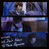 【Amazon.co.jp限定】We Don't Need To Talk Anymore (初回盤A+初回盤B+通常盤3枚同時購入セット)(w-inds.オリジナルポスターカレンダーAタイプ付)