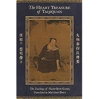 The Heart Treasure of Taijiquan