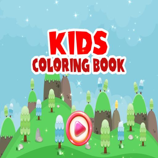 Kids Coloring Book ()