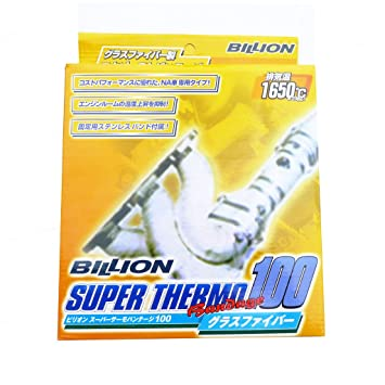 JDM Japan Billion Super Thermo 100 Bandage Wrap Thermal 1650C Fiberglass Insulating Heat Exhaust Turbo Header