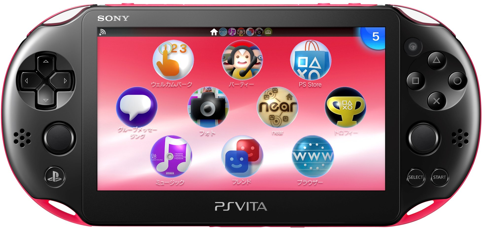PlayStation Vita Wi-Fi Model Pink/Black (PCH-2000ZA15) [end Product Manufacturers]