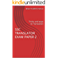 SSC TRANSLATOR EXAM PAPER 2: Tricks and ways to Translation (Hindi Edition)