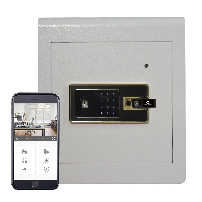 MRG 防犯金庫 31L 日本初 アプリで操作 [3重ロック可能/赤外線振動センサー/アラーム通知機能] 緊急キー2本 日本語説明書付き [1年保証] (ホワイト) B078Z5XMP3  ホワイト