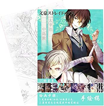 Sgot Anime Colouring Book For Adults And Children Colouring Book Colouring Book Pop Japanese Animetion Manga Drawing Paper Bungou Stray Dogs Amazon De Spielzeug