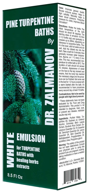 Zalmanov`s Turpentine Bath Emulsion - (White) 250ml/8.5 Fl Oz Medicomed