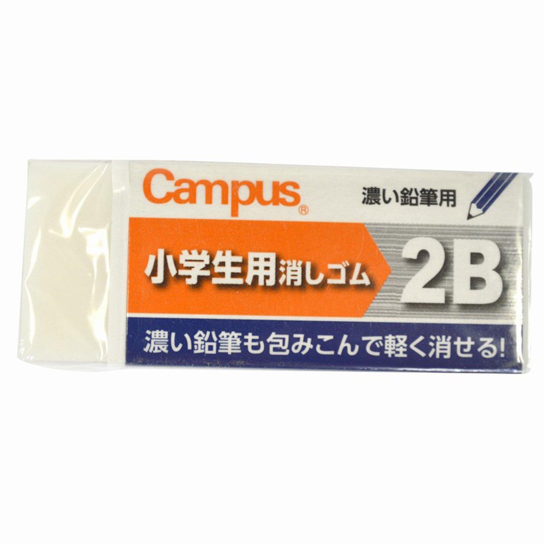 Kokuyo Campus Student Eraser - For 2B Lead
