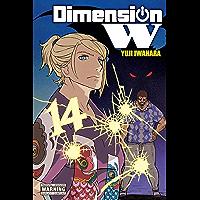 Dimension W Vol. 14 (English Edition)