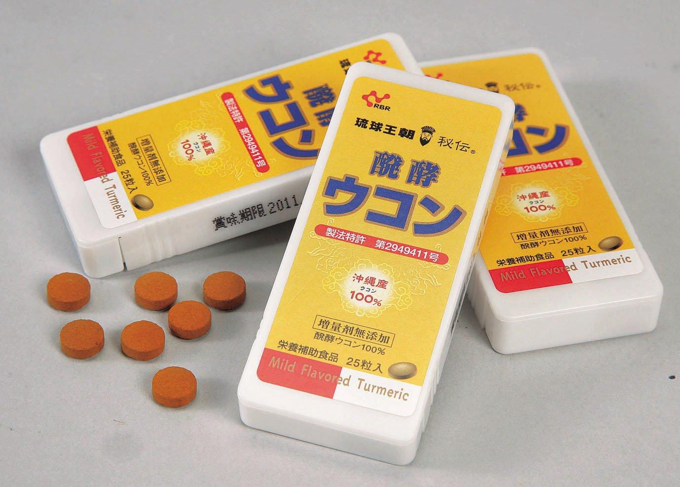 醗酵ウコン粒 スライドケース 25粒×20個×5 琉球バイオリソース 乳酸醗酵でミネラル分がさらに高まった醗酵ウコン! 健康維持に沖縄のウコンをどうぞ B074V4T8YL 20個×5箱  20個×5箱
