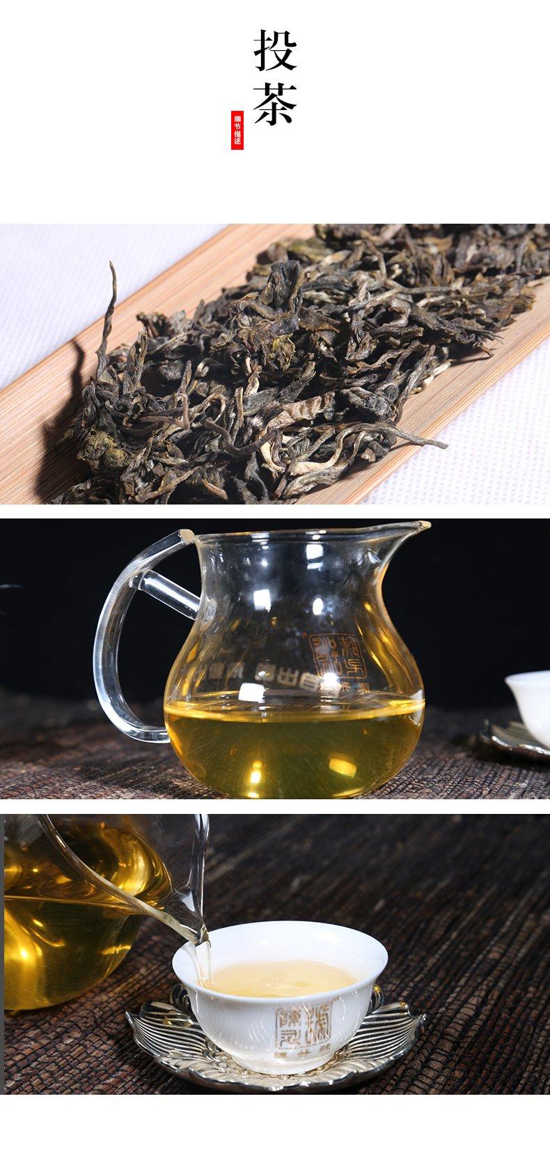 2016 Lao Banzhang Old Tree Raw Pu-erh 125g Cake ChenShengHao Top China Puer Tea