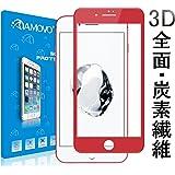 【3D 全面】AMOVO iPhone 7 Plus フィルム iPhone7 Plus フィルム 炭素繊維 アイフォン7 プラス ガラスフィルム 強化ガラス 硬度9H 3D touch 全面保護 自己吸着 0.2mm極薄 指紋防止フィルム (iPhone7 Plus, 赤い)