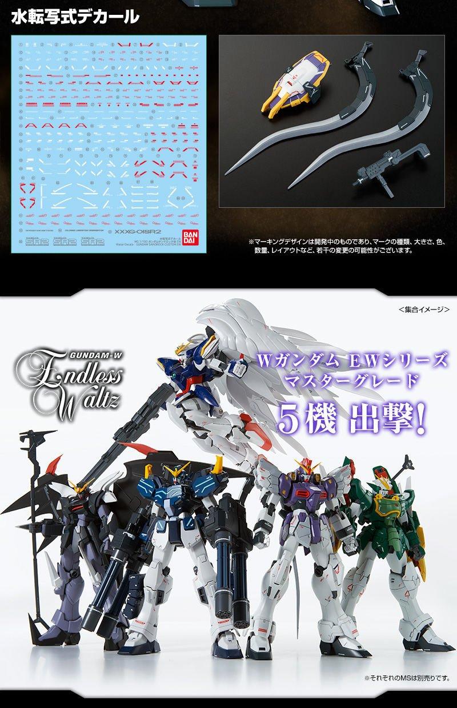 Bandai Hobby Gundam Wing P-BANDAI Sandrock Custom EW MG 1//100 Model Kit
