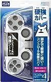PS4コントローラ用保護PCカバー『クリスタルカバー4(クリア)』
