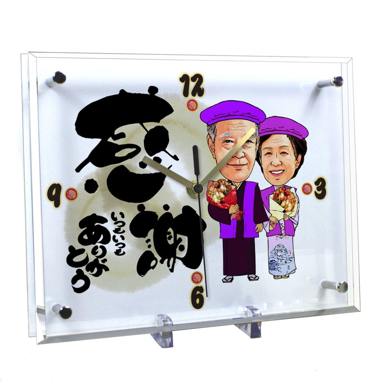喜寿祝いのプレゼントに 似顔絵時計 大サイズ N-2 古希祝い 傘寿祝い B074FTWFCL