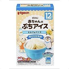 【ベビーフードの新商品】ピジョン 赤ちゃんのぷちアイス ミルク&バニラ 3食分×2袋