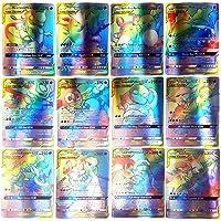 BSTEle Pokemon kaarten GX verzamelkaarten 100 stuks Pokemon kaarten spelletjes voor kinderen cadeau