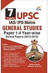 7 Years UPSC IAS/ IPS Mains General Studies Papers 1 - 4 Year-wise Solved (2013 - 2019) Paperback