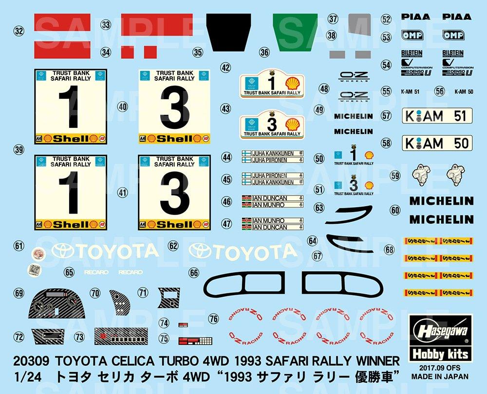Amazon.com: Hasegawa 1/24 Toyota Celica Turbo 4WD 1993 Safari Rally winner cars plastic model 20309: Toys & Games