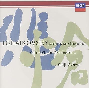 【Amazon.co.jp限定】チャイコフスキー: 交響曲第6番《悲愴》/バレエ《白鳥の湖》抜粋(生産限定盤)(UHQCD)(特典:メガジャケ付)