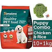 Himalaya Puppy Dog Food Meat and Rice (10+1 kg)