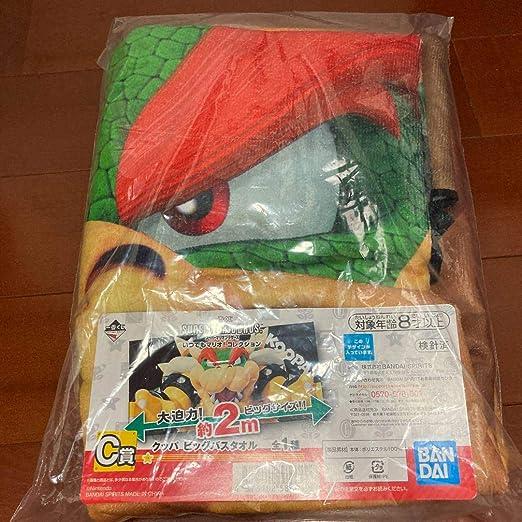 ICHIBAN KUJI Super Mario Bros Always Mario 35th Special Prize C Bath Towel