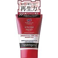 Neutrogena(ニュートロジーナ) ノルウェーフォーミュラ インテンスリペア ハンドクリーム 超乾燥肌用 無香料 単品 50g