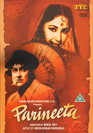 Image result for Parineeta (1953)