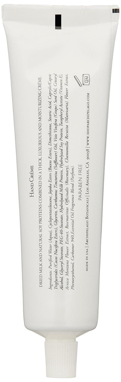 Amazon.com: Archipiélago botánicos Leche de soja Crema de ...